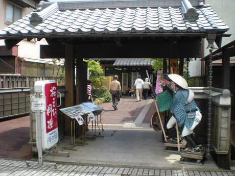 静岡 由比宿散歩 002.jpg