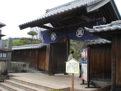静岡 由比宿散歩 029.jpg