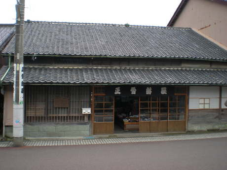 静岡 由比宿散歩 034.jpg