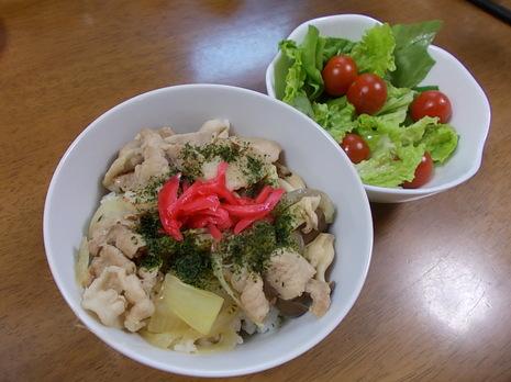 尋斗作/豚丼とサラダ 004.jpg